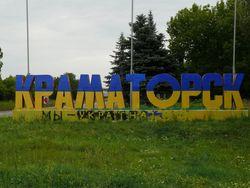 Что заставило жителей Краматорска начать любить Украину?
