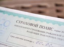 Страховка ОСАГО в России подорожает на треть. Страховщики говорят – мало