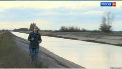 Российские СМИ наполнили Северо-Крымский канал. Не водой, фейком