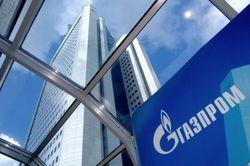 «Газпром» надеется уладить спор с Евросоюзом миром