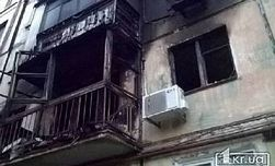 В одном из зданий Кривого Рога произошел взрыв – есть пострадавшие