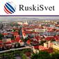Вид на жительство в Словении можно оформить всего за 1800 евро