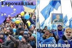 Беспорядки в Киеве еще больше раскалывают Украину