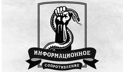 ИС разоблачило видео о применении фосфорных бомб в Славянске