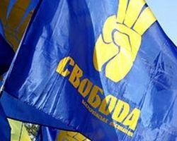 """От депутата """"Свободы"""" требуют прекратить пытки и грабежи"""