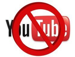 Акции Google упали на 0,35% после блокировки YouTube российскими провайдерами