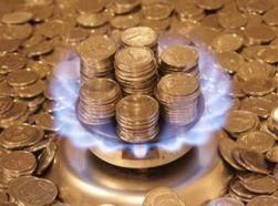 Скидки на российский газ для Украины будут действовать пять лет