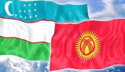 Узбекистан с Кыргызстаном обсудят накопившиеся проблемы на границе