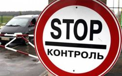 Завтра ожидается транспортный коллапс на границе Украины с Россией – причины