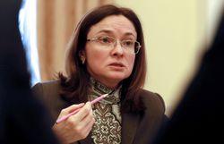 Минфин РФ выделит 239 млрд рублей для акций санкционных банков