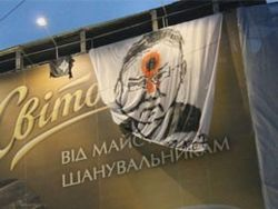 Во Львове не нашли ответственных за плакат с подстреленным мэром
