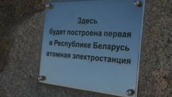 Лукашенко подписал указ о сооружении Белорусской АЭС