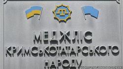 Меджлис решительно протестует против притеснения крымских татар и их лидеров
