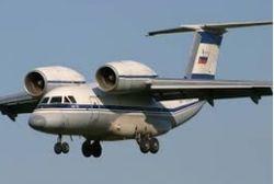 Самолет ВКС России вторгся в воздушное пространство Эстонии