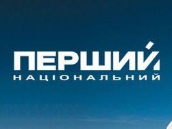 """""""Шустер Live"""" исчезнет с """"Первого Национального"""" после Нового года"""