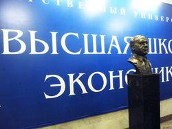 Отсутствие реформ отбрасывает Россию на 10 лет назад – ВШЭ
