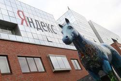 Новости для информагентства Яндекса будут писать роботы