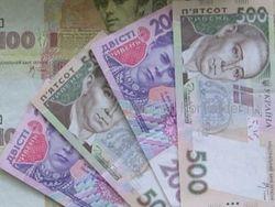 Когда появится купюра номиналом 1 000 гривен?