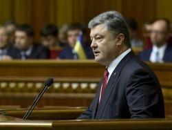 Децентрализация начнется после выполнения Минских соглашений – Порошенко