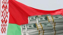 На каждого работающего белоруса приходится 4 тысячи долларов госдолга