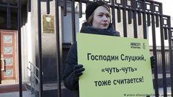 Акция протеста перед Госдумой, 8 марта 2018 года