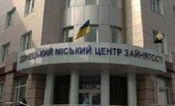 Правительство нанесет сокрушительный удар по безработице в Украине