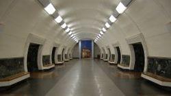 Когда в Киеве заработает метро, решит антитеррористический центр