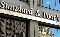 Рейтинговое агентство S&P