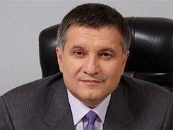 ВР назначила Авакова и.о. министра внутренних дел