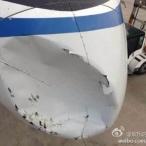 Боинг столкнулся с неопознанным объектом над Китаем