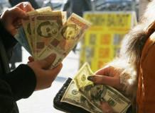 Курс доллара на межбанке упал до 9,3 гривен