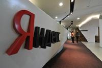 """""""Яндекс"""" презентовал новый сервис - робота, пишущего стихи"""