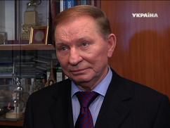 Экс-президент Леонид Кучма перестал верить в подписание СА Украины с ЕС