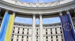 Германия будет защищать соглашение об ассоциации Украины с ЕС – FT