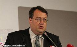 Геращенко: МВД выявит инициаторов проплаченных митингов