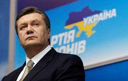 Падающий рейтинг Янукович остановит созданием новой партии – иноСМИ