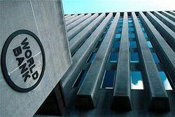 Всемирный банк выделил Украине 750 млн. долларов кредита