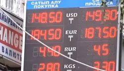 Курс тенге на Форекс упал к доллару и евро
