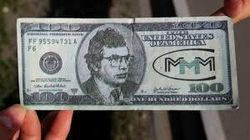 Фонд Bitcoin Foundation изгнал из своих рядов МММ Сергея Мавроди