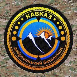 "Батальон ""Кавказ"" ликвидировал блокпост сепаратистов"