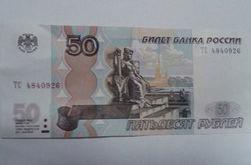 В Новороссии появились странные российские рубли