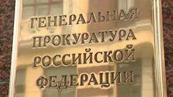 Рост цен на продукты питания в РФ вызван сговором ритейлеров – прокуратура