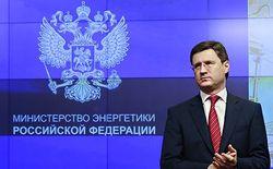 В Минэнерго РФ назвали условие для снижения добычи нефти
