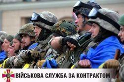 Чем привлекает украинцев армия?