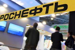 """СМИ обвинили """"Роснефть"""" в манипуляции судом по делу ЮКОСа"""