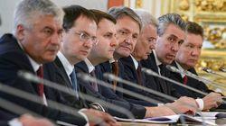 """Фигуранты """"кремлевского доклада"""" Минфина США"""
