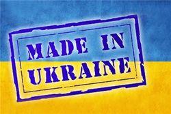 Между Украиной и Россией есть опасность торговой войны – министр