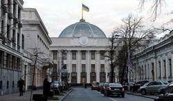 ВРУ назначила досрочные выборы президента на 25 мая