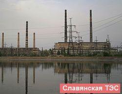Продан назвал стоимость восстановления Славянской ТЭС