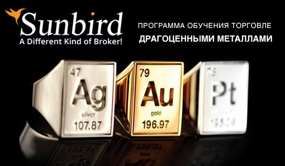 Торговля драгоценными металлами график курса нефти брент